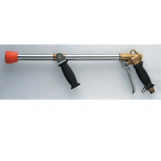 Sproeigeweer